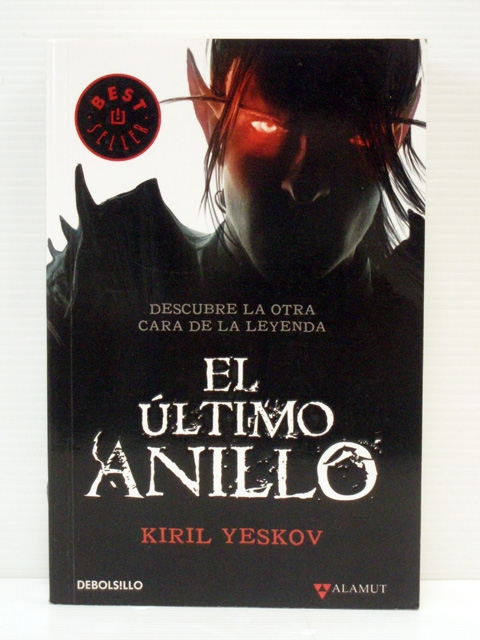 el-ultimo-anillo-kiril-yeskov-ref9581